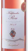 弗里茨酒庄卡法兰克斯桃红葡萄酒(Fritz Winery Kekfrankos Rose,Szekszard,Hungary)