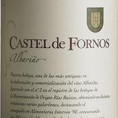 福诺城堡阿尔巴利诺白葡萄酒(Castel de Fornos Albarino,Rias Baixas,Spain)