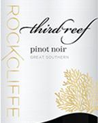 罗克岩三礁黑皮诺干红葡萄酒(Rockcliffe Third Reef Pinot Noir,Great Southern,Australia)