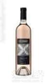 尤利普罗旺斯时代桃红葡萄酒(Ulithorne Cotes de Provence Epoch Rose,Provence,France)