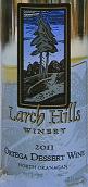 落叶松山酒庄欧特佳甜酒(Larch Hills Ortega Dessert Wine, Okanagan Valley, Canada)