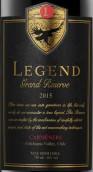 爱之蜜语红葡萄酒(Carnenere Legend Grand Reserve,Aconcagua Valley,Chile)