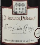 普希茂酒庄(夜圣乔治村)红葡萄酒(Chateau de Premeaux Nuits-Saint-Georges, Cote de Nuits, France)