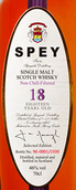 斯佩18年苏格兰单一麦芽威士忌(Spey 18 Years Old Single Malt Scotch Whisky,Speyside,UK)