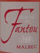 丰图酒庄桃红葡萄酒(Chateau Fantou Rose,Cahors,France)