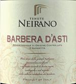 内拉罗酒庄阿斯蒂-巴贝拉干红葡萄酒(Tenute Neirano Barbera d'Asti DOCG,Piedmont,Italy)