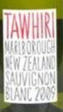 叶兰兹托黑丽长相思干白葡萄酒(Yealands Tawhiri Sauvignon Blanc,Marlborough,New Zealand)