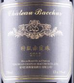 巴格斯酒庄特级赤霞珠红葡萄酒(Chateau Bacchus Superfine Cabernet Sauvignon, Ningxia, China)