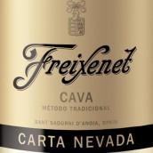 菲斯奈特内华达纸牌半干型起泡酒(Freixenet Carta Nevada Semi Dry, Cava, Spain)