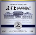 西夏王玉泉国际酒庄贵人香金品干白葡萄酒(Xixia King Chateau Global Jade Spring Welschriesling ...)