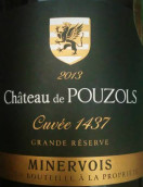 普佐罗斯特特酿干红葡萄酒(Chateau de Pouzols Cuvee 1437 Grande Reserve, Minervois, France)