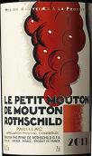 木桐酒庄副牌(小木桐)红葡萄酒(Le Petit Mouton de Mouton Rothschild,Pauillac,France)