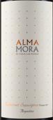 黑莓阿尔玛赤霞珠干红葡萄酒(Finca Las Moras Alma Mora Cabernet Sauvignon, San Juan, Argentina)