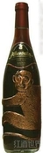 金灵猴酒庄蓝版黑皮诺半甜红葡萄酒(Affentaler Spatburgunder Qualitatswein, Baden, Germany)