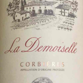 冯圣特少女干红葡萄酒(Domaine de Fontsainte la Demoiselle,Corbieres,France)
