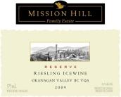 传教山珍藏雷司令冰白葡萄酒(Mission Hill Family Estate Reserve Riesling Icewine, Okanagan Valley, Canada)
