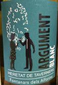赫勒塔维尔妮观点系列混酿白葡萄酒(Heretat De Taverners Argument Blanc,Valencia,Spain)