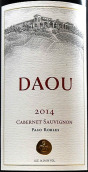 达欧赤霞珠干红葡萄酒(Daou Vineyards Cabernet Sauvignon,Paso Robles,USA)