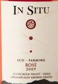 圣•艾斯坍布原地生态种植桃红葡萄酒(Vina San Esteban In Situ Eco-Farming Rose,Aconcagua Valley,...)