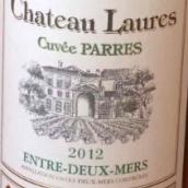 拉瑞酒庄干白葡萄酒(Chateau Laures,Entre-Deux-Mers,Frances)
