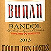 碧娜酒庄科特斯红磨坊庄园系列红葡萄酒(Domaines Bunan Moulin Des Costes Rouge,Bandol,France)