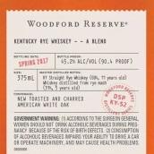 伍德福德珍藏调和黑麦威士忌(Woodford Reserve A Blend Rye Whiskey,Kentucky,USA)