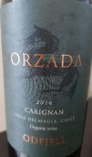 奥菲舵手佳丽酿干红葡萄酒(Odfjell Orzada Carignan, Maule Valley, Chile)