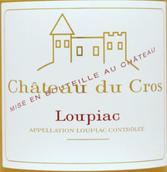 克罗斯酒庄白葡萄酒(Chateau du Cros, Loupiac, France)