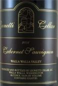 莱昂内提赤霞珠干红葡萄酒(Leonetti Cellar Cabernet Sauvignon, Walla Walla Valley, USA)