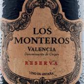 莫维多酒庄洛斯蒙特罗斯珍藏干红葡萄酒(Bodegas Murviedro Los Monteros Reserva,Valencia,Spain)