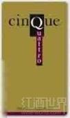 希尔雷邦德五点夸特罗西拉-仙粉黛干红葡萄酒(Hillcrest Bonded Winery Cinque Quattro Syrah-Zinfandel,...)