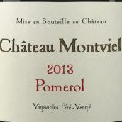 蒙德维尔酒庄红葡萄酒(Chateau Montviel,Pomerol,France)