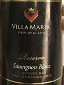 新玛利珍藏长相思干白葡萄酒(Villa Maria Reserve Sauvignon Blanc,Marlborough,New Zealand)