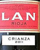 澜牌陈酿红葡萄酒(Bodegas LAN Crianza, Rioja DOCa, Spain)