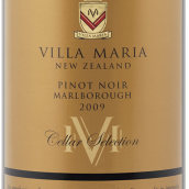 新玛利酒窖特选黑皮诺干红葡萄酒(Villa Maria Cellar Selection Pinot Noir,Marlborough,New ...)