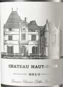 侯伯王庄园白葡萄酒(Chateau Haut-Brion Blanc, Pessac-Leognan, France)