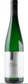 黑格夷陵克莱贝格雷司令干白葡萄酒(萨美瓶)(Weingut Dr. Heger Ihringer Winklerberg Riesling Trocken Salmanazar, Baden, Germany)