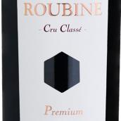 湖滨酒庄高级红葡萄酒(Chateau Roubine Premium Rouge,Cotes de Provence,France)