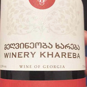 哈热巴酒庄拉巴干红葡萄酒(Winery Khareba Gvirabi,Kakheti,Georgian Republic)