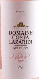 科斯塔酒庄单一园梅洛桃红葡萄酒(Domaine Costa Lazaridi Single Vineyard Merlot Rose,Drama,...)
