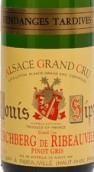 路易•斯迪普教堂山德里博维莱迟摘灰皮诺干白葡萄酒(Louis Sipp Pinot Gris Kirchberg de Ribeauville Vendanges ...)