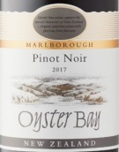 蠔灣黑皮諾干紅葡萄酒(Oyster Bay Pinot Noir, Marlborough, New Zealand)