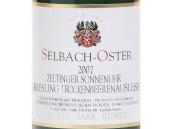 泽巴赫塞尔廷日晷园雷司令逐粒枯萄精选甜白葡萄酒(Selbach-Oster Zeltinger Sonnenuhr Riesling Trockenbeerenauslese, Mosel, Germany)