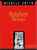 米歇尔萨塔酒庄宝格瑞干红葡萄酒(Michele Satta Bolgheri Rosso,Tuscany,Italy)