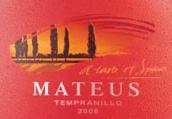 蜜桃红丹魄桃红葡萄酒(Vinhos Sogrape Mateus Tempranillo Rose,Valencia,Spain)
