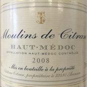 西特兰酒庄副牌干红葡萄酒(Moulins de Citran,Haut-Medoc,France)