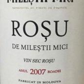 米勒斯提米西酒庄罗素干红葡萄酒(Milestii Mici Rosu,Moldova)