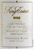 金氏酒庄克罗夫特园长相思干白葡萄酒(King Estate Croft Vineyard Sauvignon Blanc,Willamette Valley...)