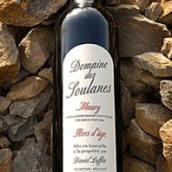 苏兰酒庄莫里陈年天然甜红葡萄酒(Domaine des Soulanes Maury Hors d'Age,Languedoc-Roussillon,...)