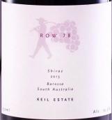 卡澳庄园年份老树Row 78西拉干红葡萄酒(Keil Estate Row 78 Shiraz,Barossa Valley,Australia)
